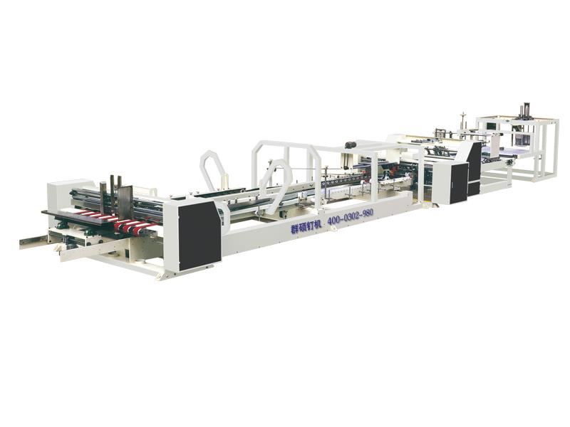 QS-A系列 单片高速全自动粘钉捆一体机生产线
